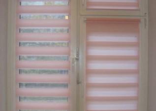 Рулонные шторы Мини Зебра