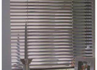 Горизонтальные алюминиевые жалюзи 35мм Волна
